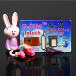 Operating instructions R-SIM14,R-SIM12,GPP,GEVEY,HEICARD,HEISIM,RSIM